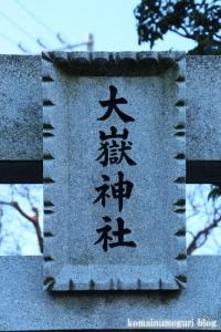 大嶽神社(小金井市緑町)3