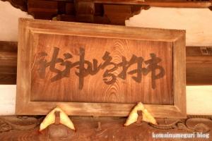 市杵島神社(小金井市梶野町)9