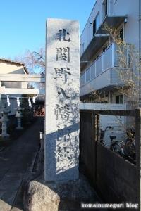 北関野八幡神社(小金井市関野町)2