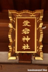 愛宕神社(国分寺市北町)8