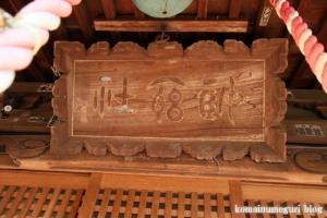 姫宮神社(南埼玉郡宮代町姫宮)9