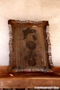 大日神社(北葛飾郡杉戸町堤根)7