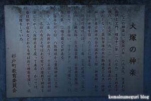 八坂神社(北葛飾郡杉戸町大塚)4