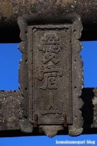 倉常神社(春日部市倉常)5
