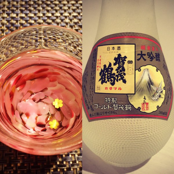 加茂鶴ゴールド(丸瓶)