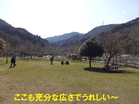 2016030209461938a.jpg