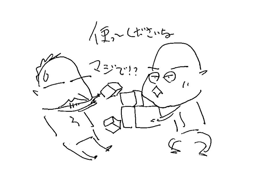 16032011.jpg