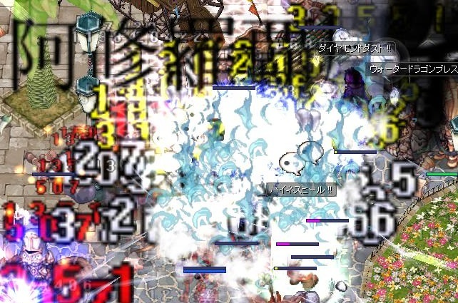 screenLif705.jpg