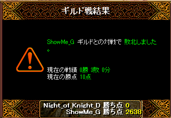 show2.png