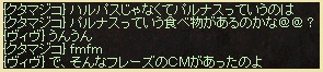 LinC0048.jpg