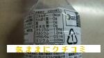 西友 みなさまのお墨付き 出羽三山の天然水 ペットボトル 画像③