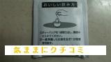 西友 みなさまのお墨付き 静岡県産煎茶(ティーバッグ) 画像⑦