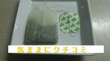 西友 みなさまのお墨付き 静岡県産煎茶(ティーバッグ) 画像⑧