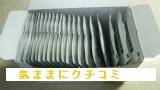 西友 みなさまのお墨付き 静岡県産煎茶(ティーバッグ) 画像⑤