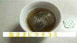 西友 みなさまのお墨付き 静岡県産ほうじ茶(ティーバッグ) 画像⑦