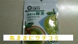 西友 みなさまのお墨付き 抹茶入り 緑茶 [溶かすタイプ] 画像