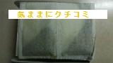 西友 みなさまのお墨付き 国産緑茶[ポット用ティーバッグ] 画像⑥