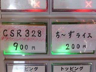 002_2016032817201159f.jpg