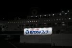名門大洋フェリー7