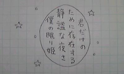 d2516.jpg
