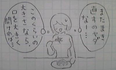 d2553.jpg