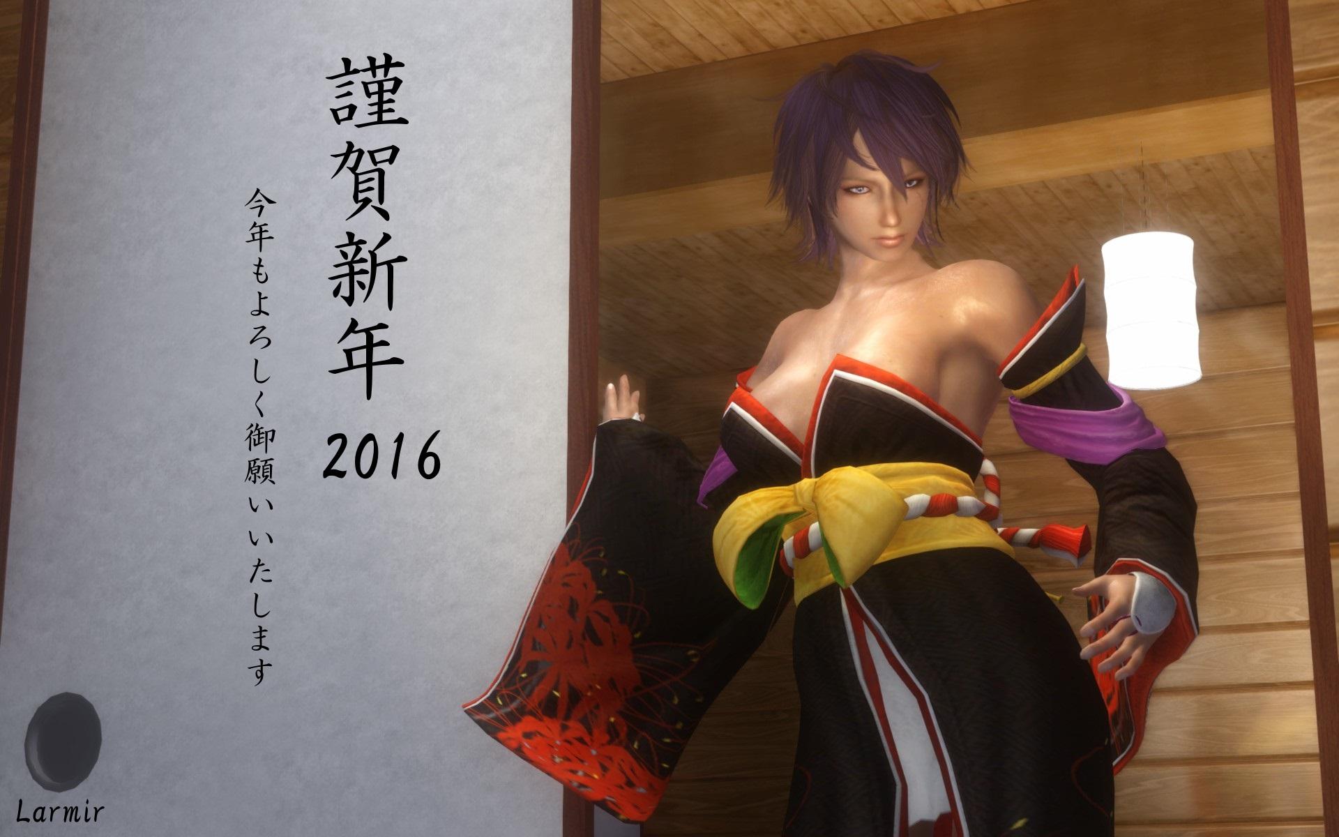 2015-12-31_000022.jpg