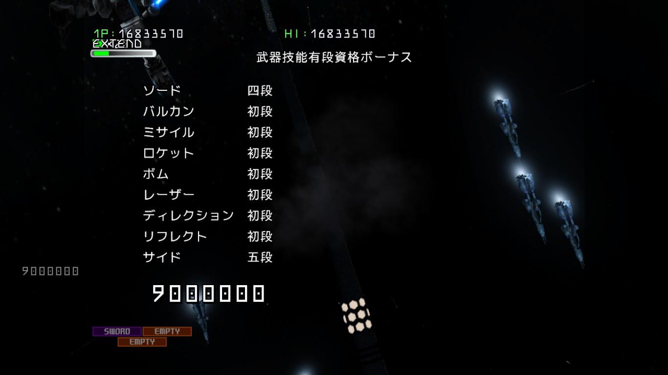 2015-12-19_00002.jpg