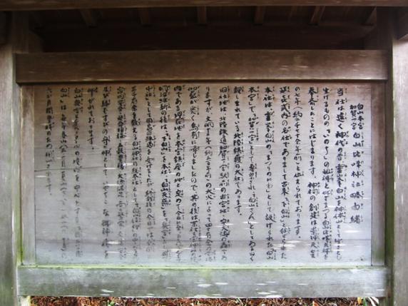 比咩神社-2