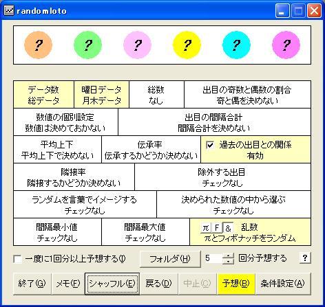 main_16_03_06_001.jpg