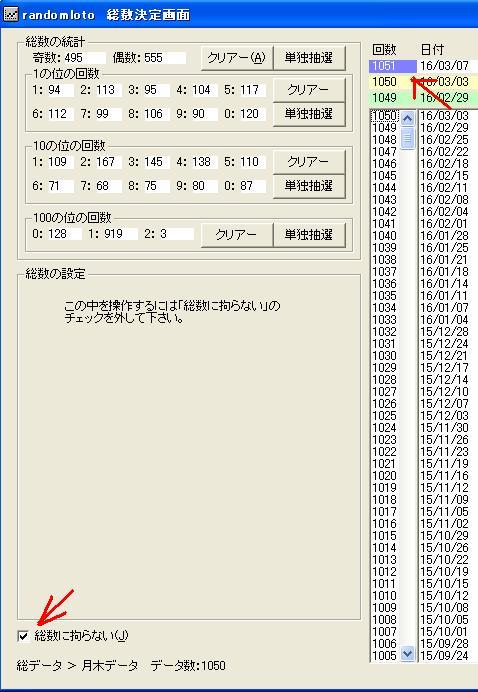 sosu_16_03_06_001.jpg