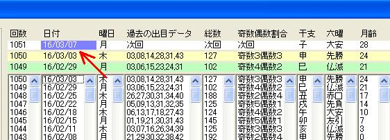 sosu_16_03_06_002.jpg