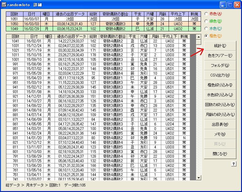 syousai_06_03_06_001.jpg