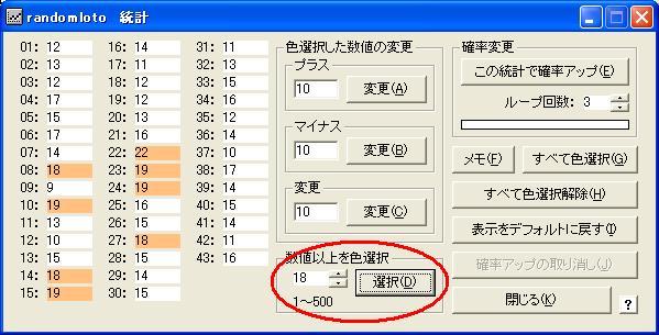toukei_16_03_06__001.jpg