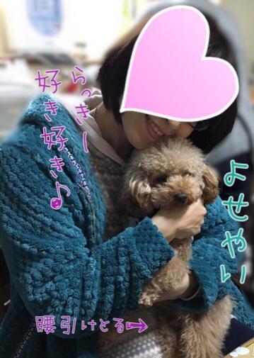 fc2blog_201603252220455fd.jpg
