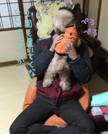fc2blog_201603272226375f3.jpg