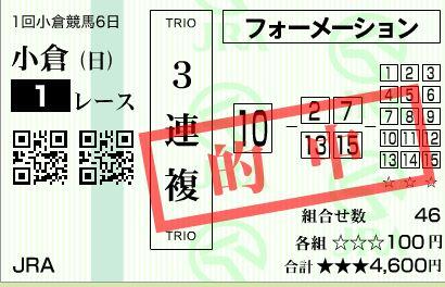 20160229145312fcc.jpg