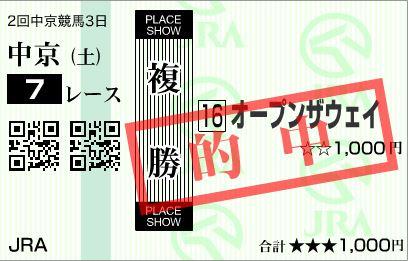 20160319170521779.jpg