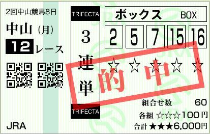 201603211732021f5.jpg