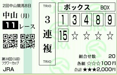 20160321173727aba.jpg