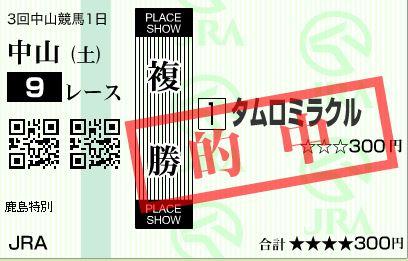 20160326170951df6.jpg