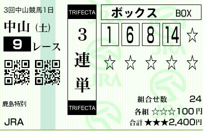 2016032617183409e.jpg