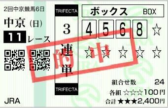 20160328104208352.jpg