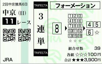20160328105453c6e.jpg