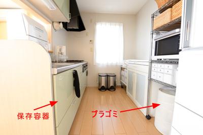 キッチン 時短収納