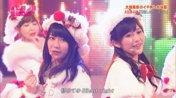 show (8)