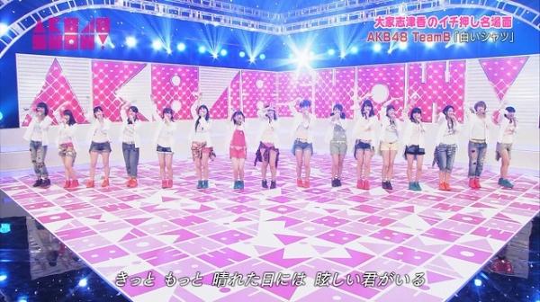 show (18)