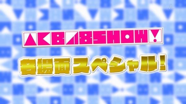 show (31)