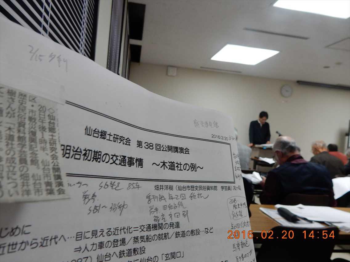 DSCN5846_R.jpg