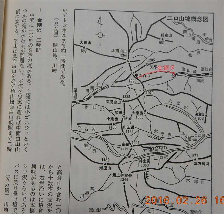 DSCN5890_R.jpg