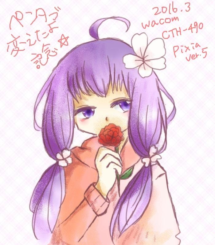 Yukari_sp.jpg